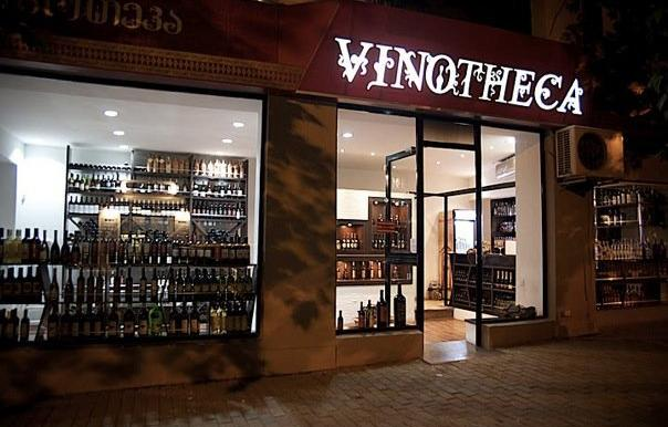 Vinotheca Wine Shop